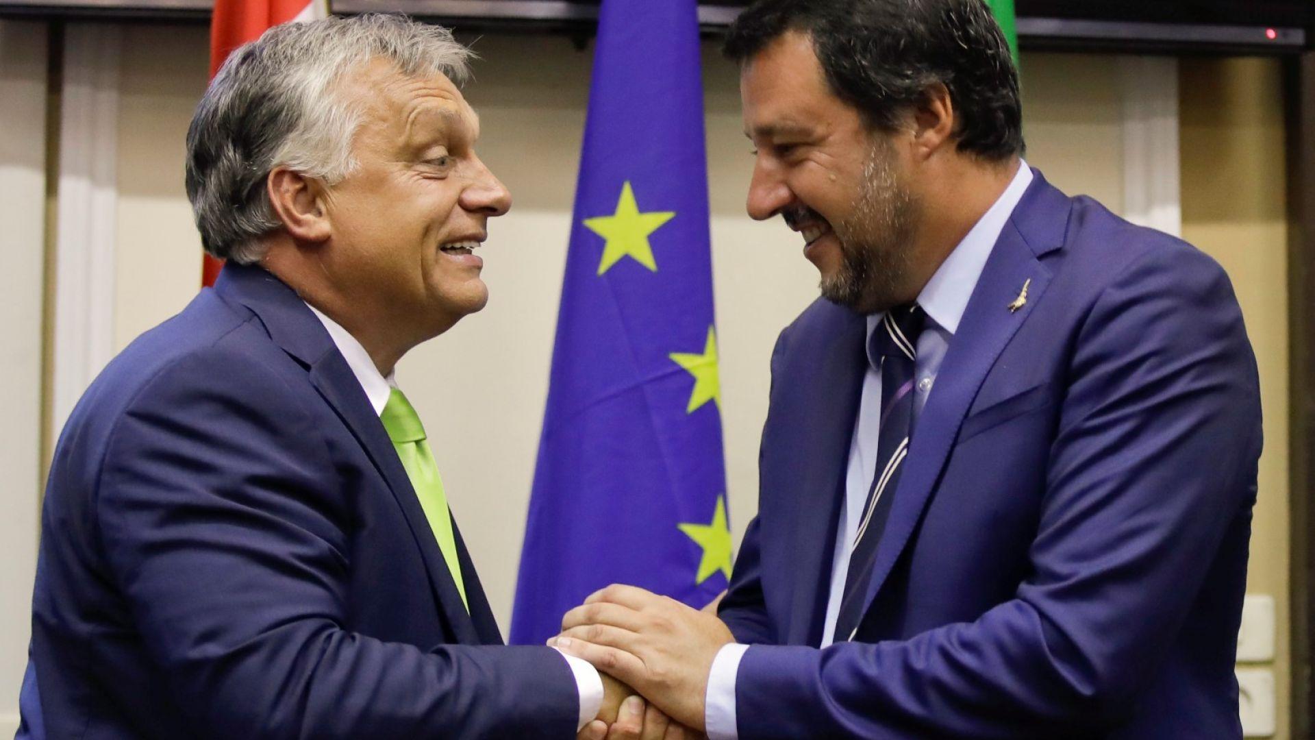Орбан и Салвини с общ фронт срещу ЕС и Макрон заради мигрантите