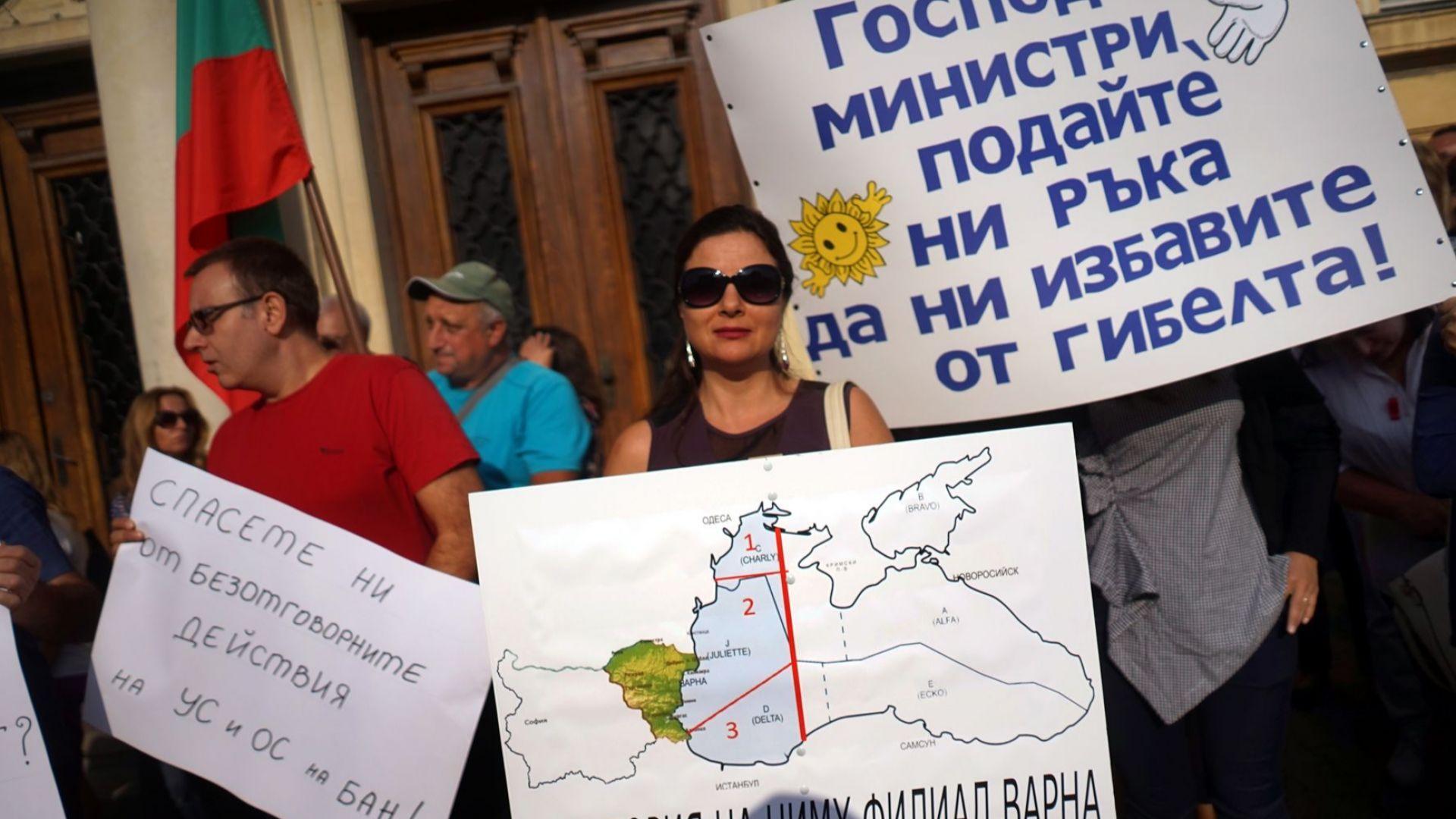 Метеоролозите протестират пред МС: БАН, развод ни дай и повече не ни мъчи