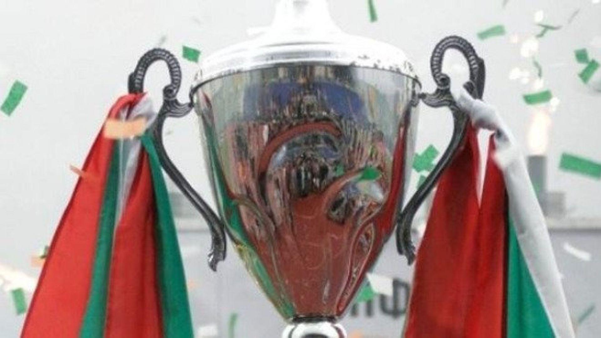 Кошмарен мач за Левски и късмет за ЦСКА за Купата