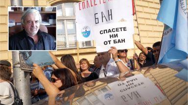 В разгара на протеста: Проф. Аврамов посочи пред Dir.bg двете възможни решения на кризата