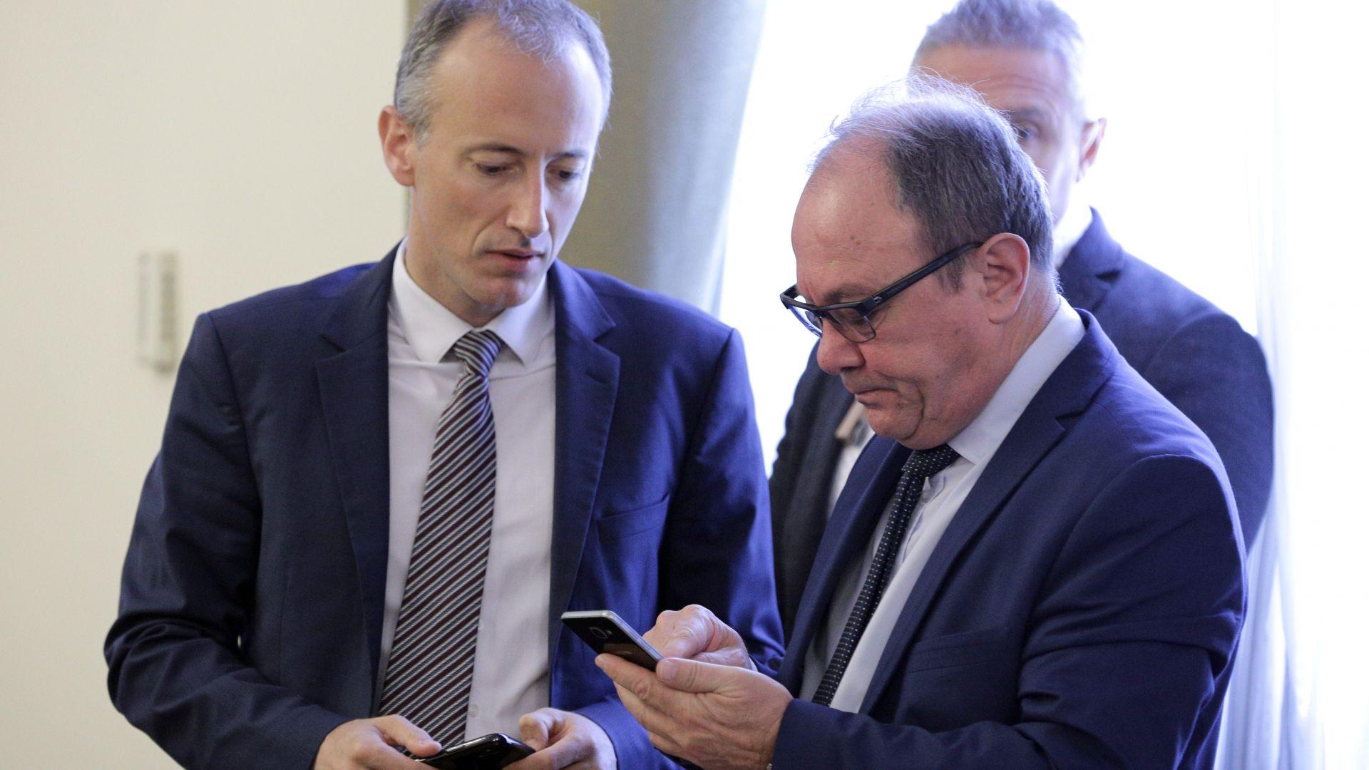 Комисия от БАН ще разгледа и имуществото на синоптиците