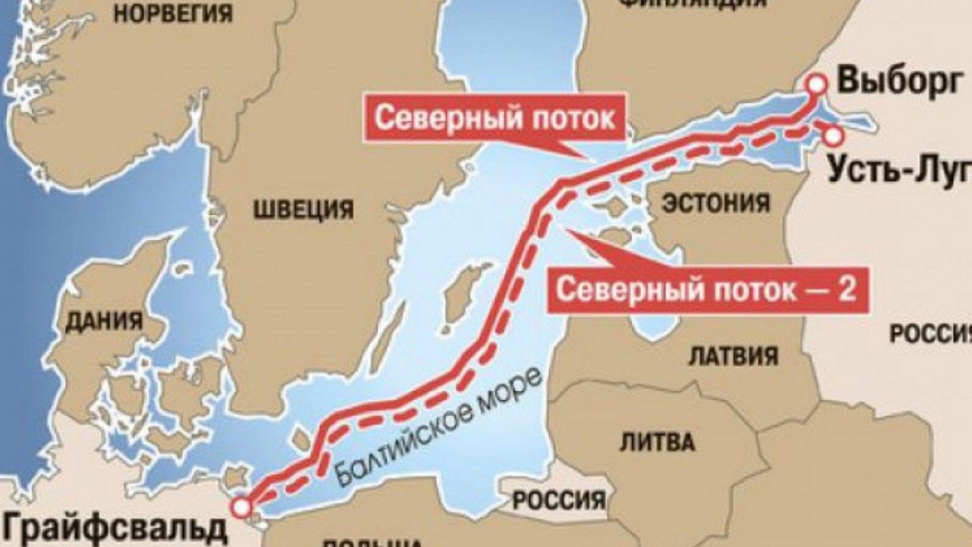 Газопроводът Северен поток-2 готов наполовина