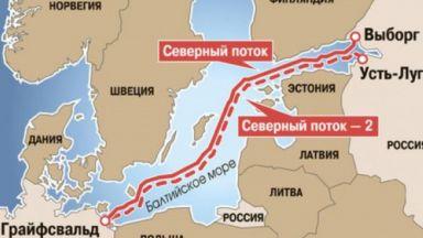 Съветът на ЕС и ЕП отвориха пътя на Северен поток 2