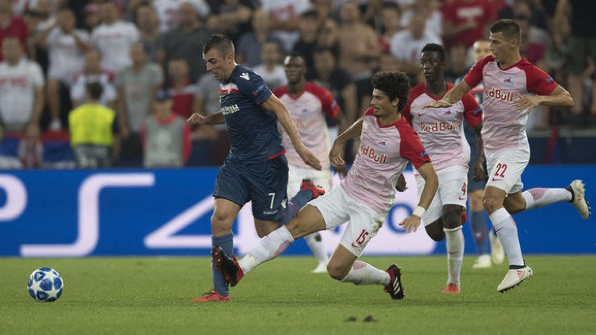 Звезда възкръсна за 60 секунди в Австрия (резултати в Шампионска лига)