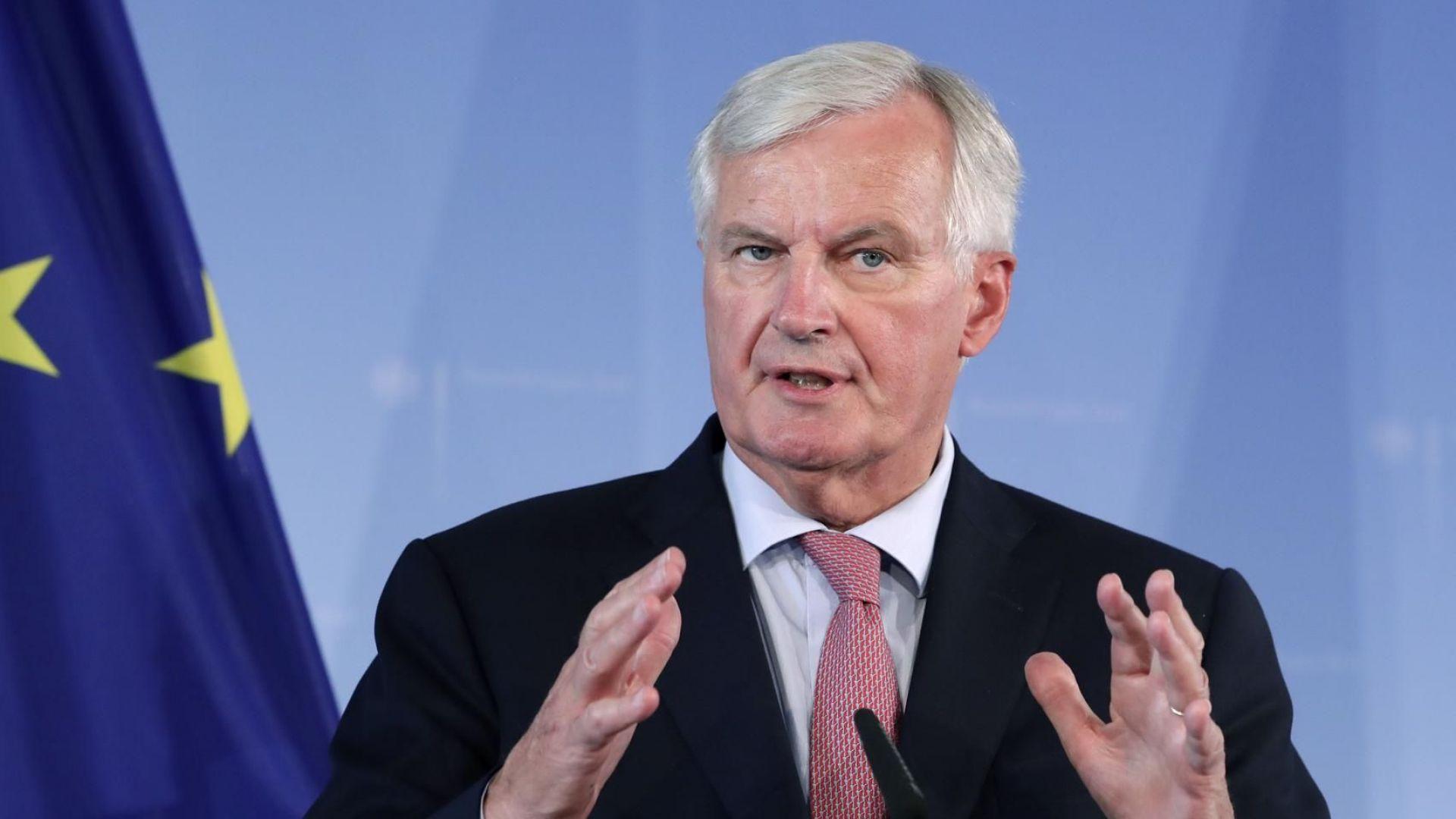 """Брюксел готов за """"безпрецедентно споразумение"""" с Лондон"""