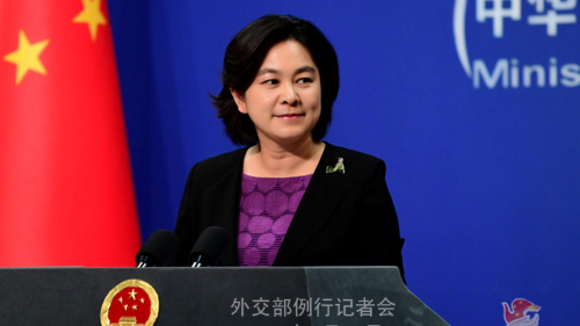 Хуа Чунин критикува САЩ
