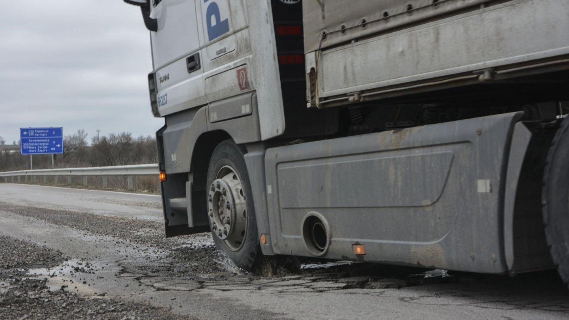 Галъп: Българите пишат среден 3,15 за пътищата у нас