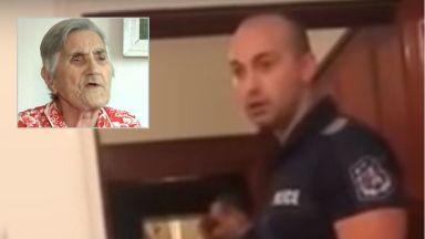 85-годишна баба защити полицая от скандалния клип