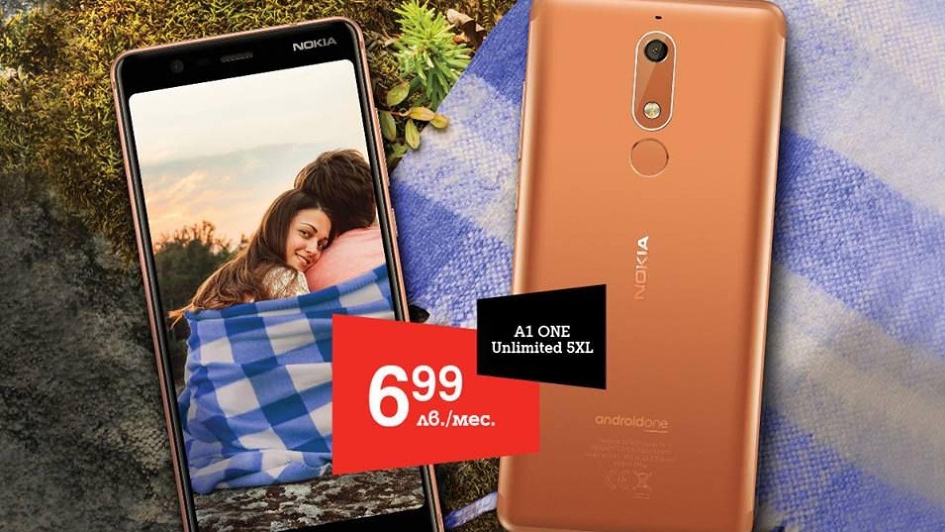 А1 предлага новите смартфони на Nokia
