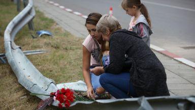 Близки на загинали в автобусната катастрофа край Своге получиха по... 10 лв.