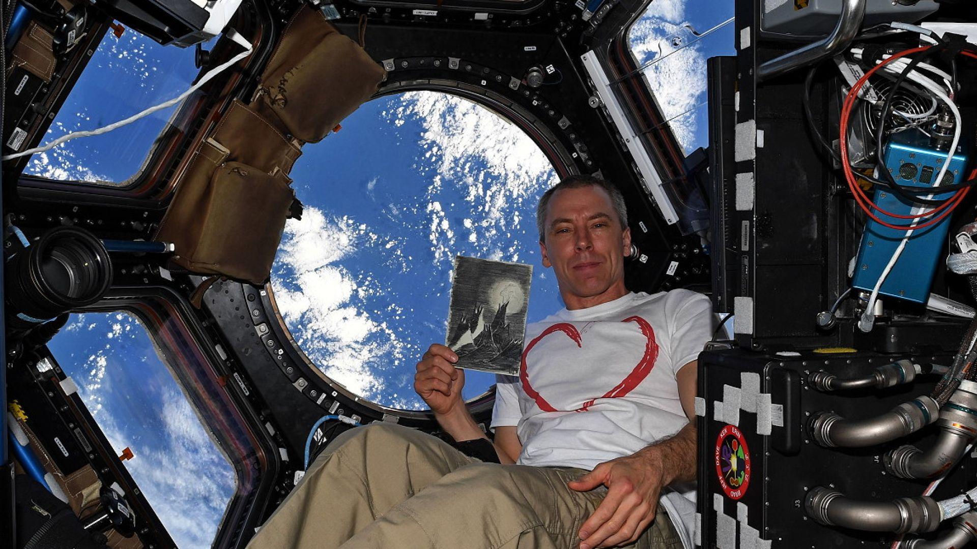 Отбелязваме Свтовната седмица на космоса