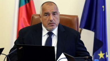 Борисов за убийството в Русе: Получено е ДНК, ще хванат извършителя
