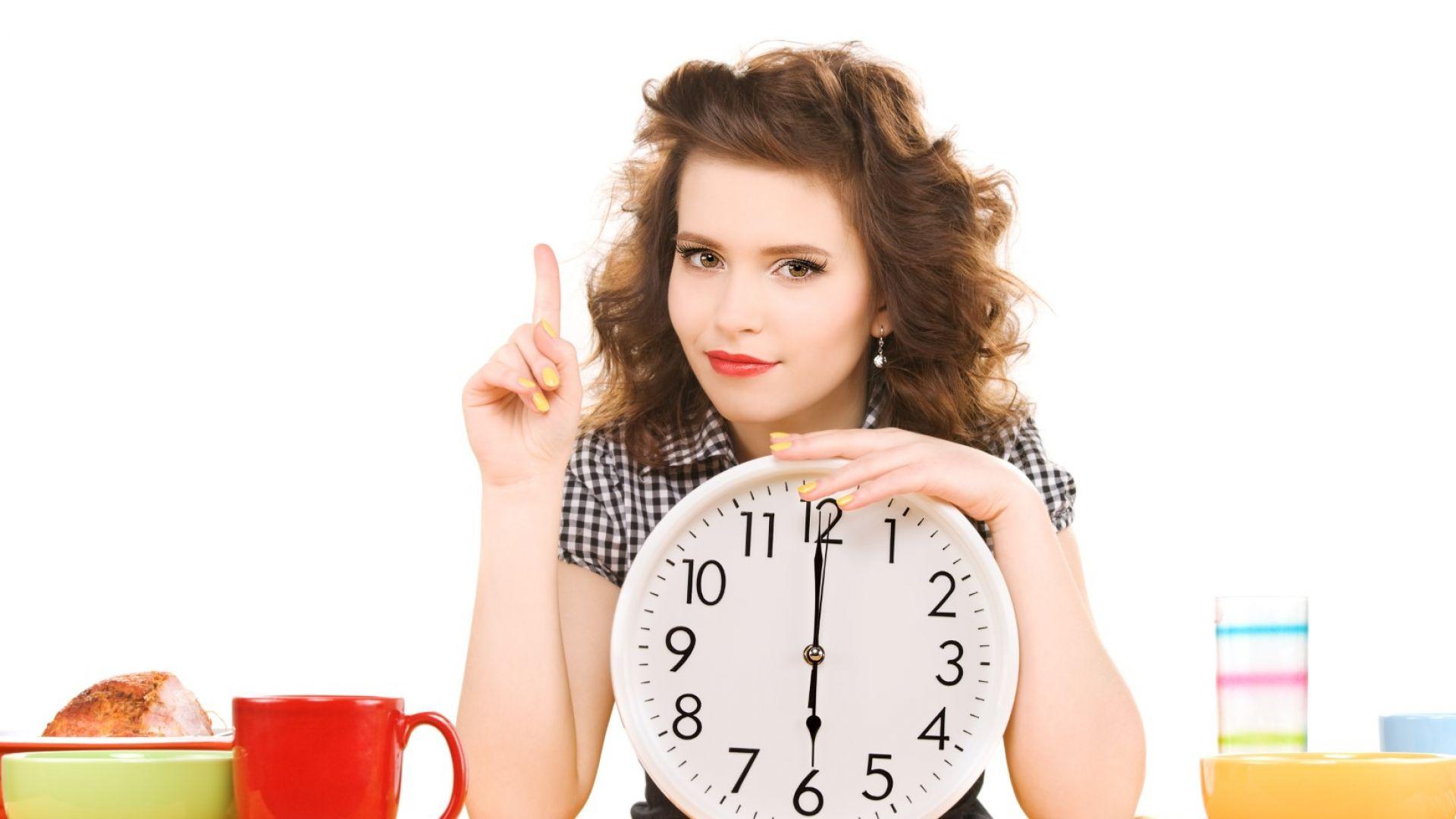 Можем да отслабнем, като  си променим часовете  на хранене