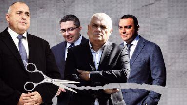 Най-после депутатите ще гласуват министерските оставки