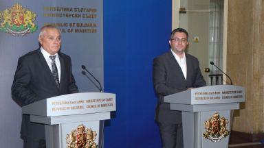Нанков и Радев: Мотиви за оставките не сме писали, може да се върнем в парламента