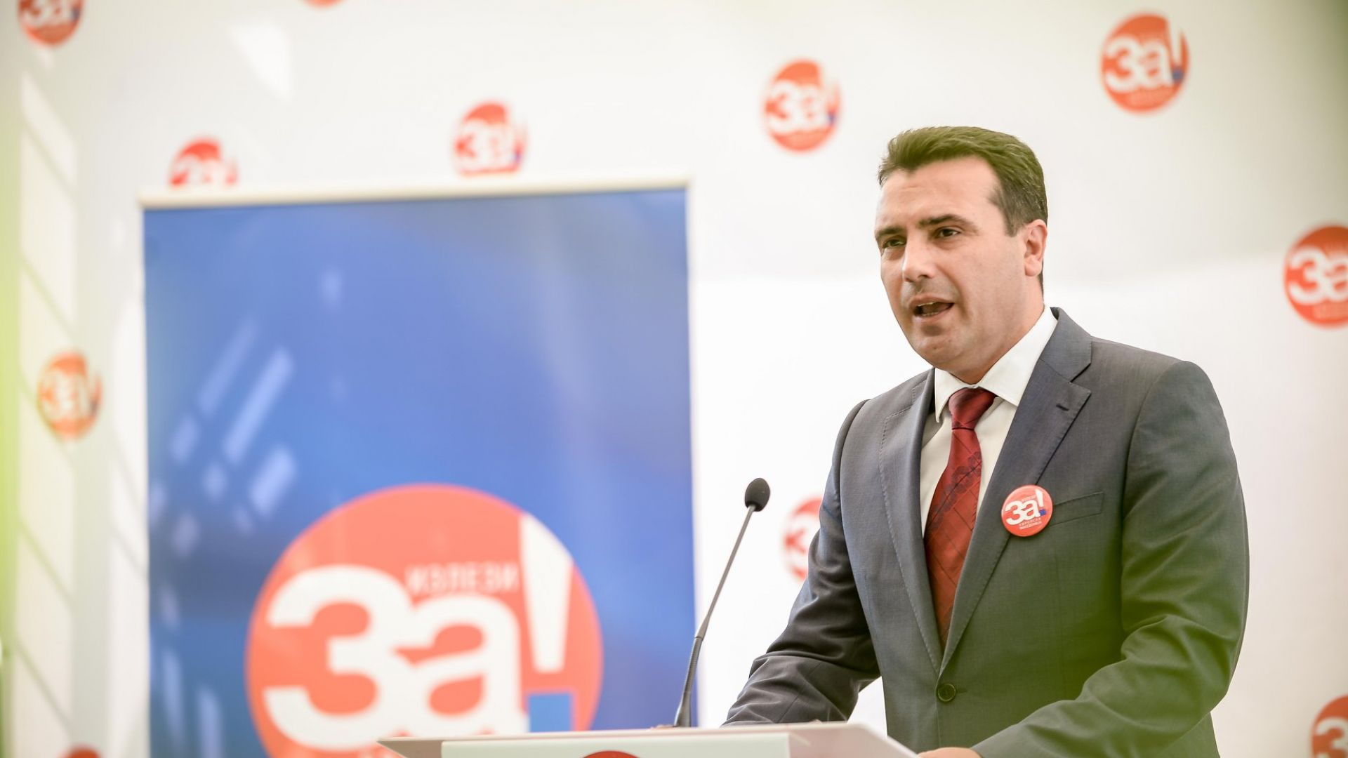 Зоран Заев произнесе първата реч на македонски в ЕП