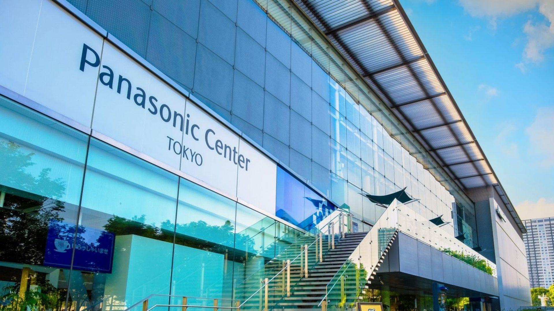Panasonic мести европейската си централа от Лондон в Амстердам