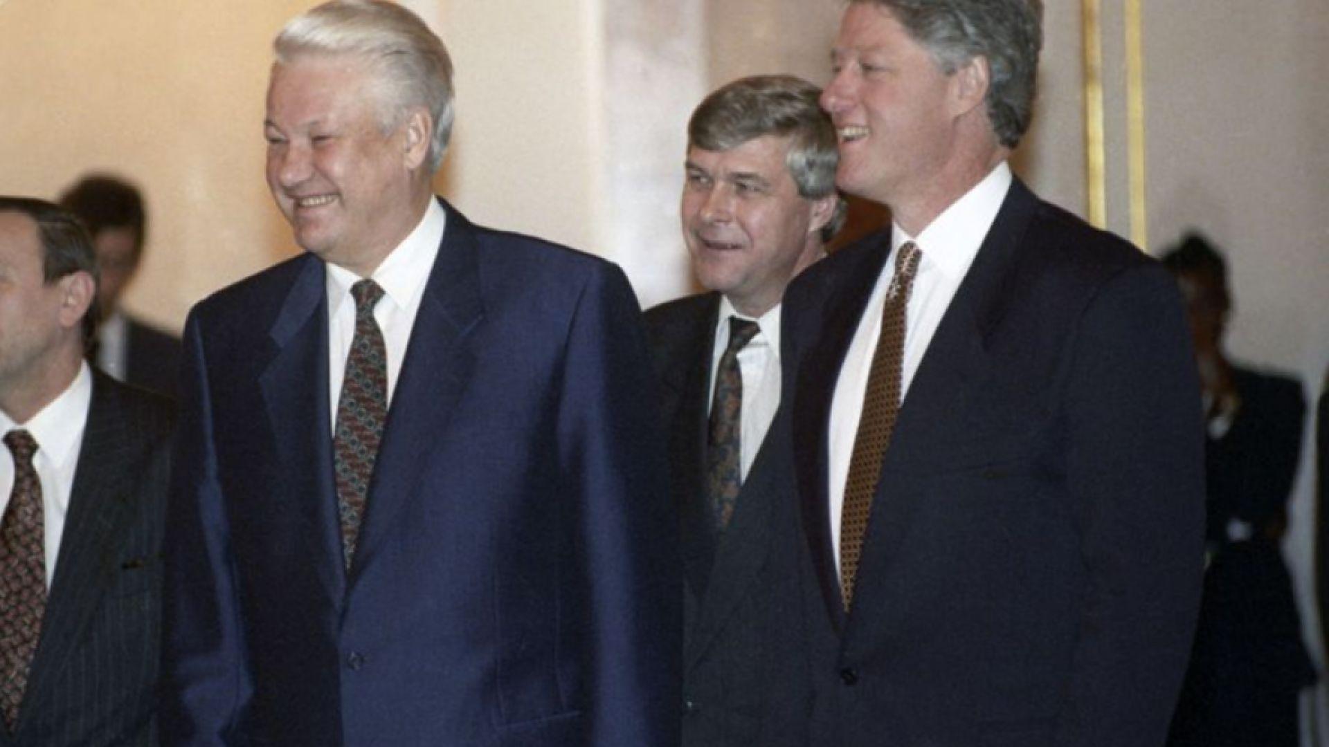 Разсекретиха стенограми от преговори между Клинтън и Елцин