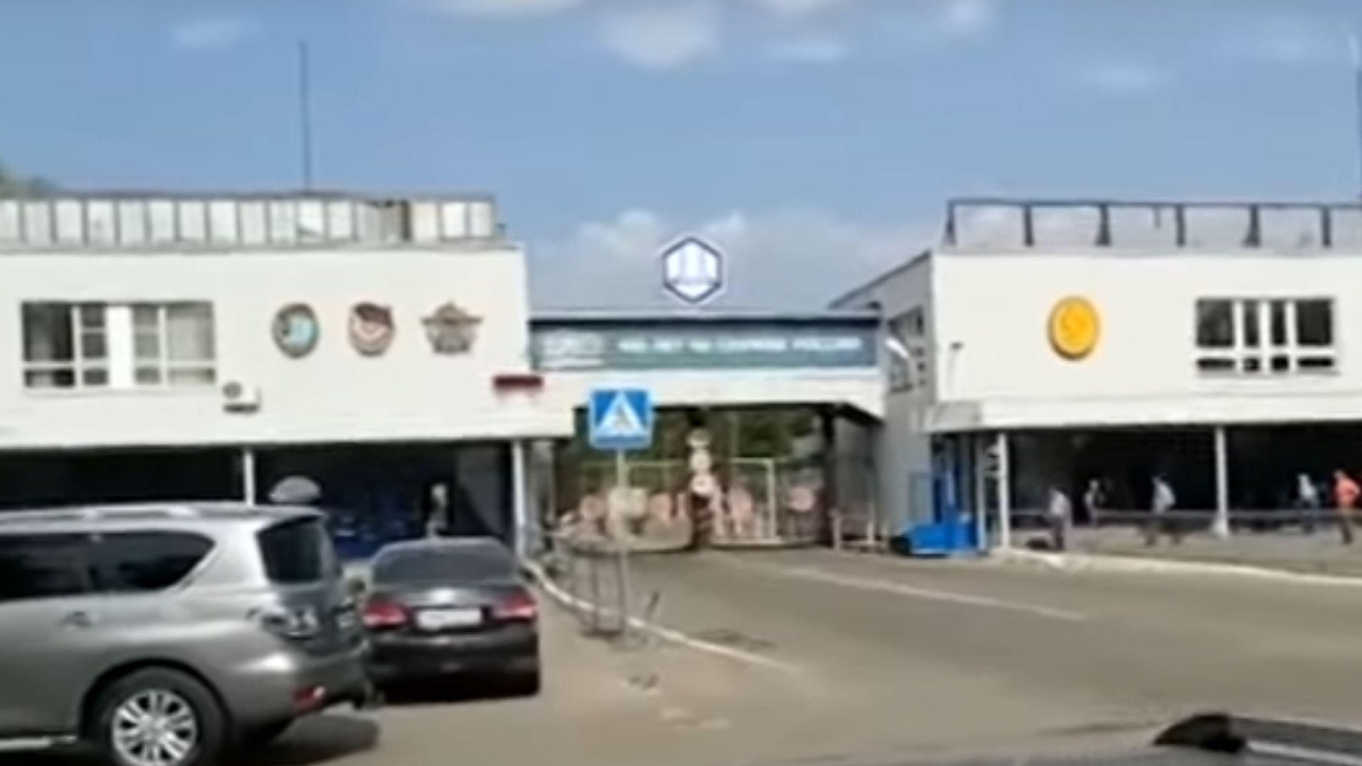 Взрив в руски военен завод за експлозиви, има загинали