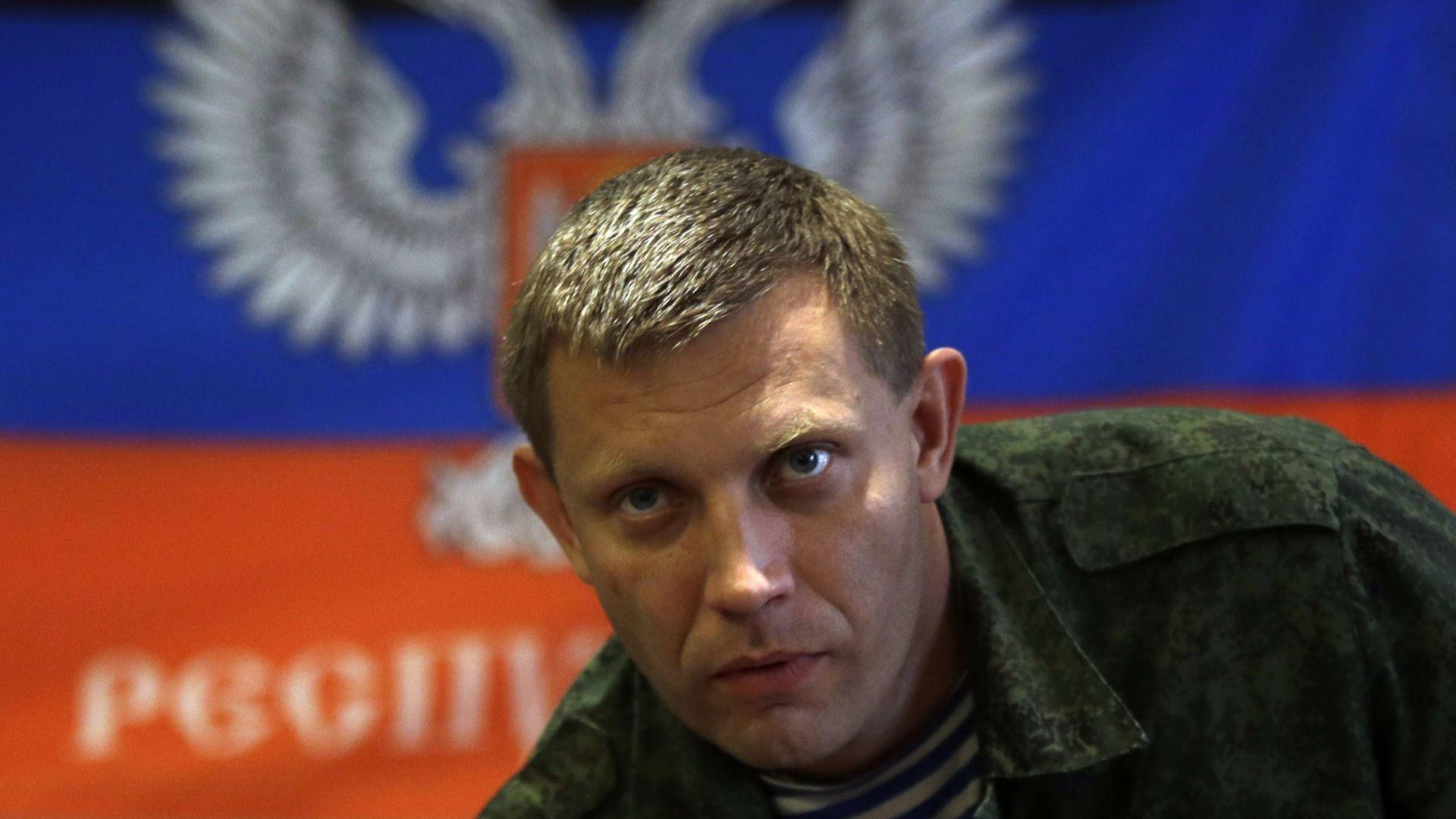 Смъртта на Захарченко е провокация, заяви говорителят на Кремъл