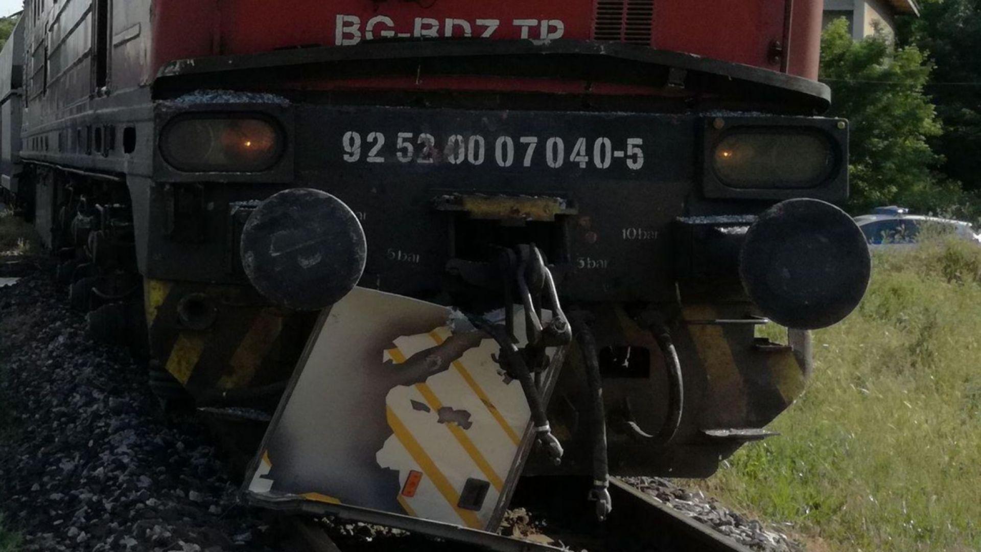 Пожар спря влака Пловдив - Варна