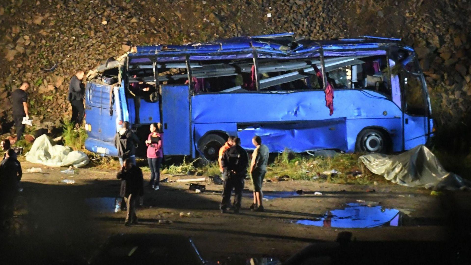20 станаха жертвите на катастрофата край Своге