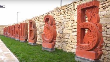 ВМРО настоява 24 май да бъде обявен за ден на българската, не на славянската писменост