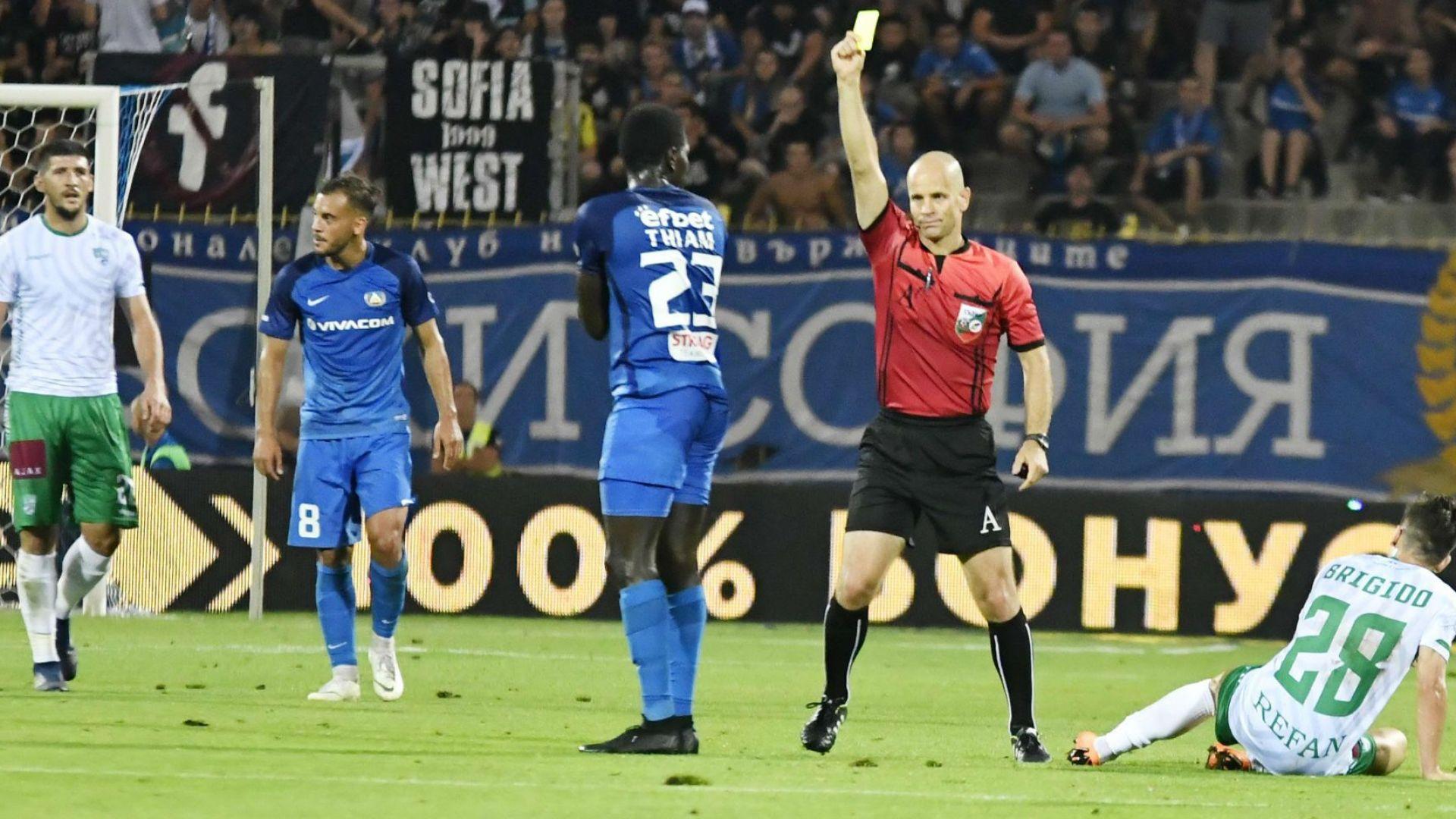 В мачовете с Левски се играе най-малко футбол