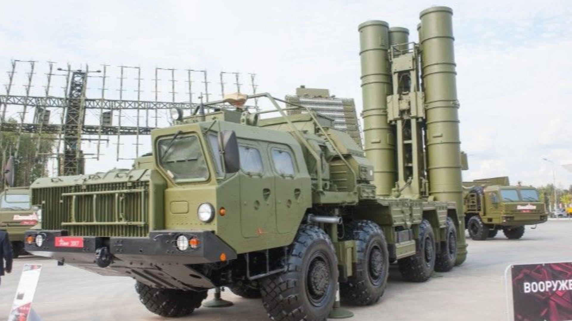 Турция купува ракети С-400 от Русия и не пита никого, САЩ ги плашат с отказ на продажба на изтребители Ф-35