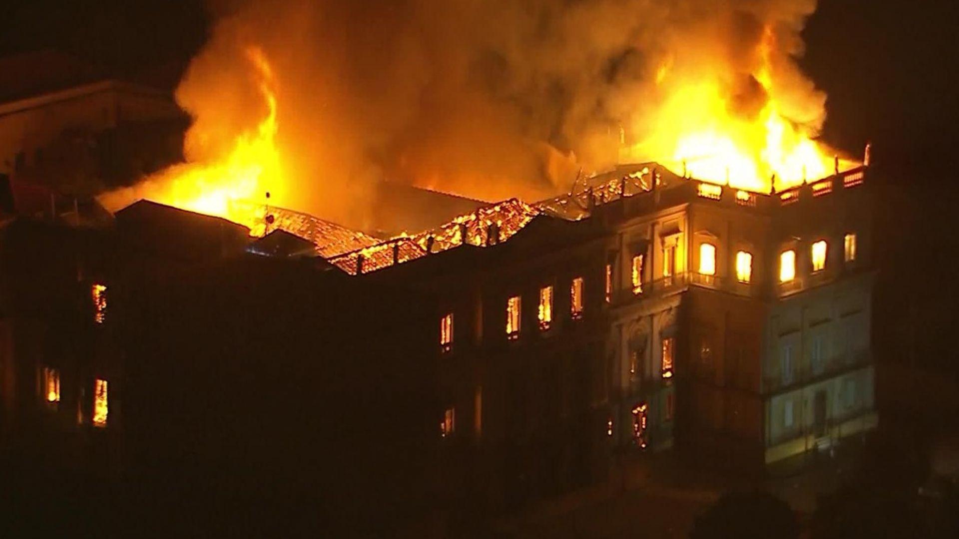 Изгоря Националният музей на Бразилия