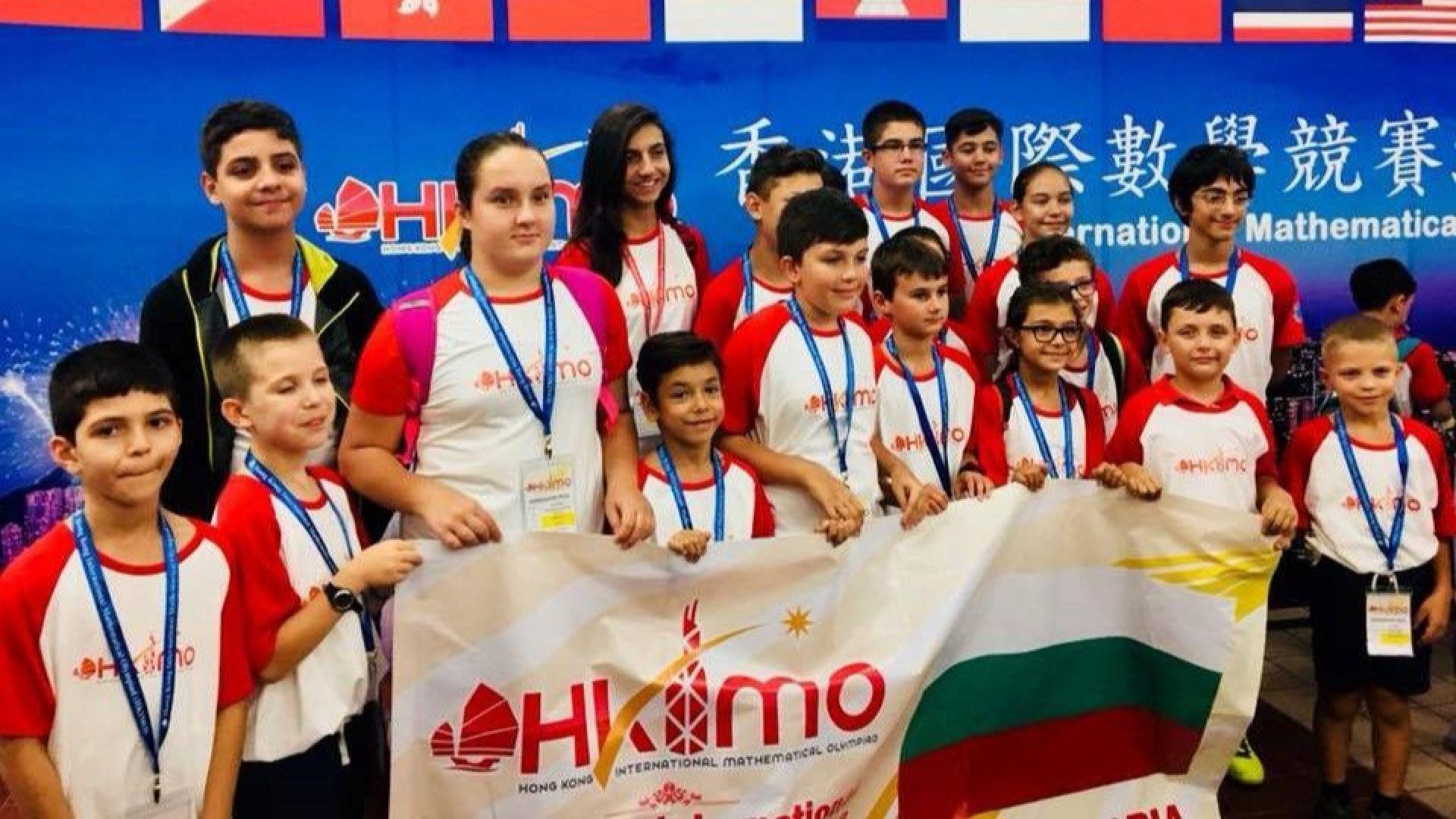 Български ученици спечелиха 22 медала на oлимпиaдaта пo мaтeмaтиĸa в Xoнг Koнг