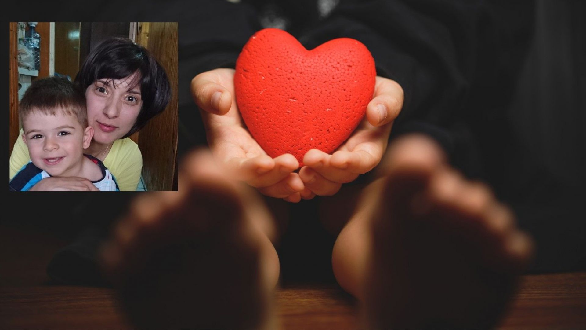Зов за помощ: Майка на 2-годишно дете се бори за живота си