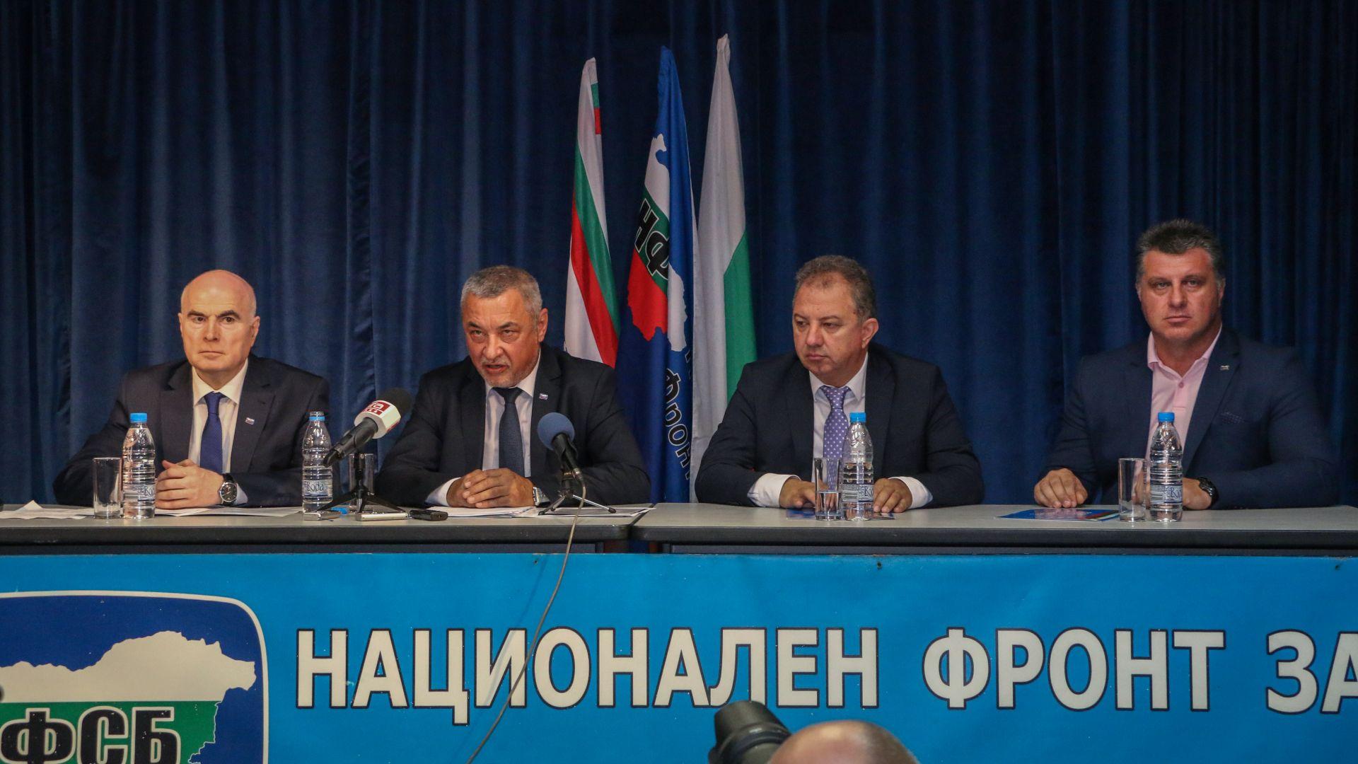 НФСБ остава във властта под условие (снимки)