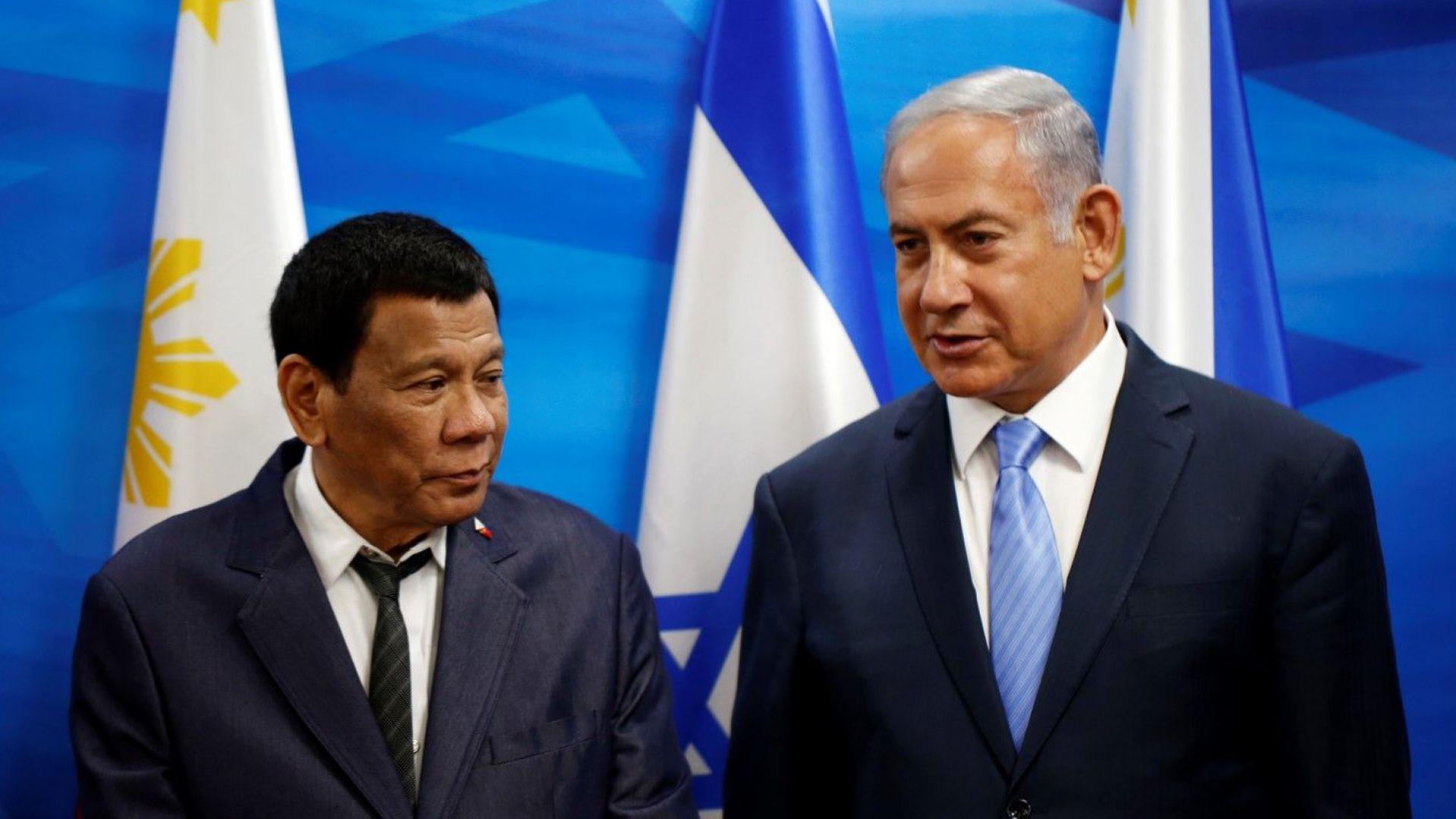 """Посещението на Дутерте в Израел демонстрира, че Нетаняху е приятел с """"коравите момчета"""""""