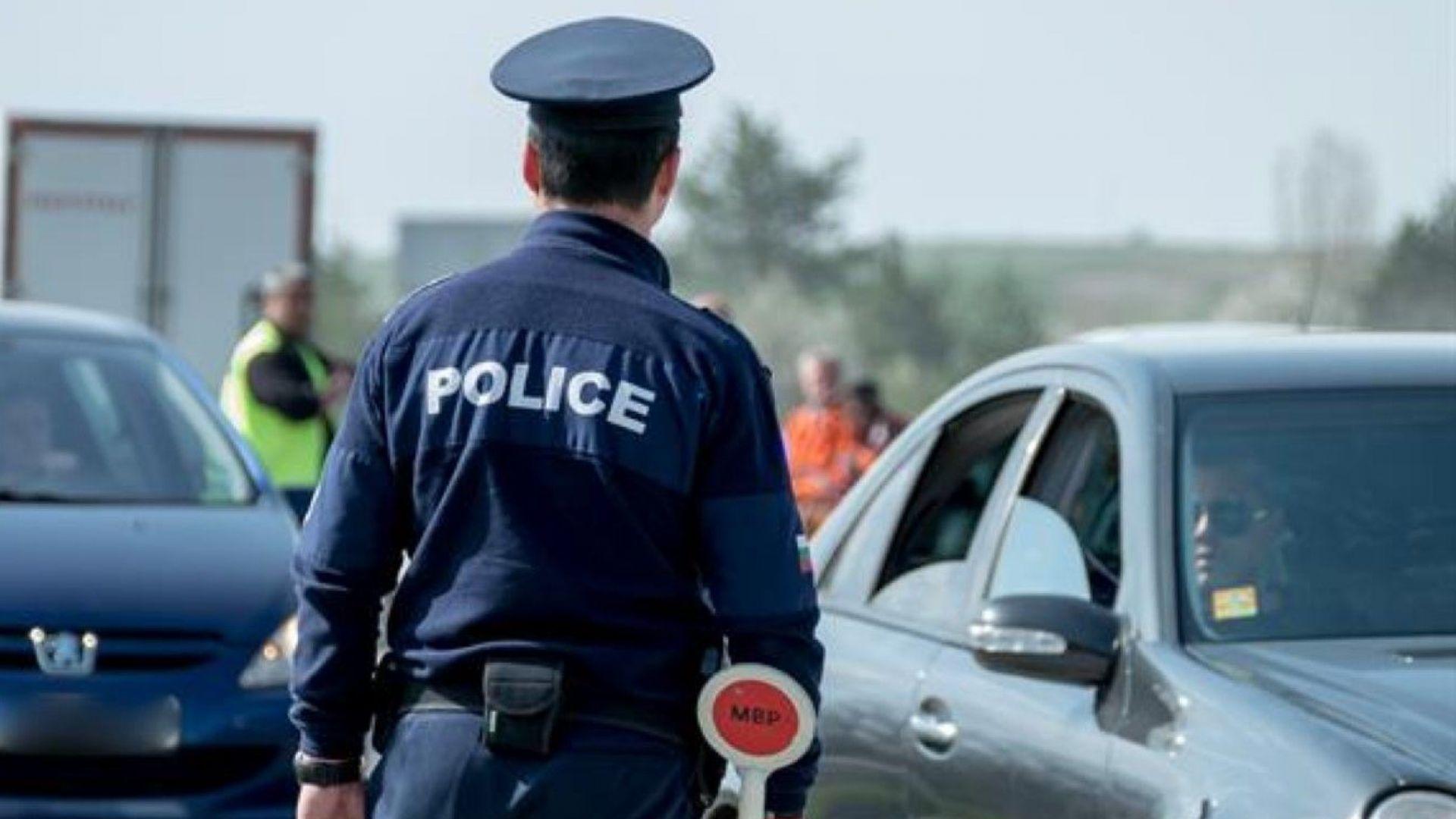 Полицията спря на пътя и провери хиляди автомобили, шофьори и пътници за 3 дни