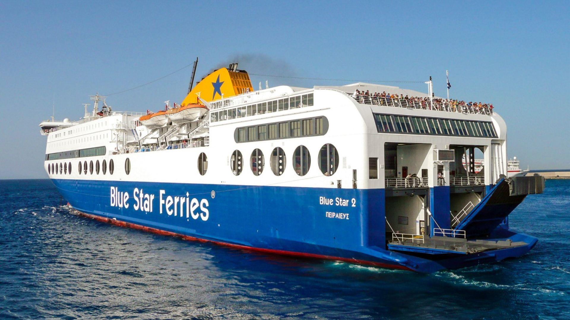 Морският транспорт в Гърция спира тази нощ заради стачка