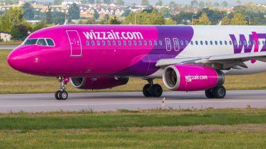 Уиз еър спира временно полетите между София и Лисабон