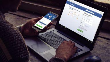 Facebook неволно публикува данните на 1,5 милиона потребители