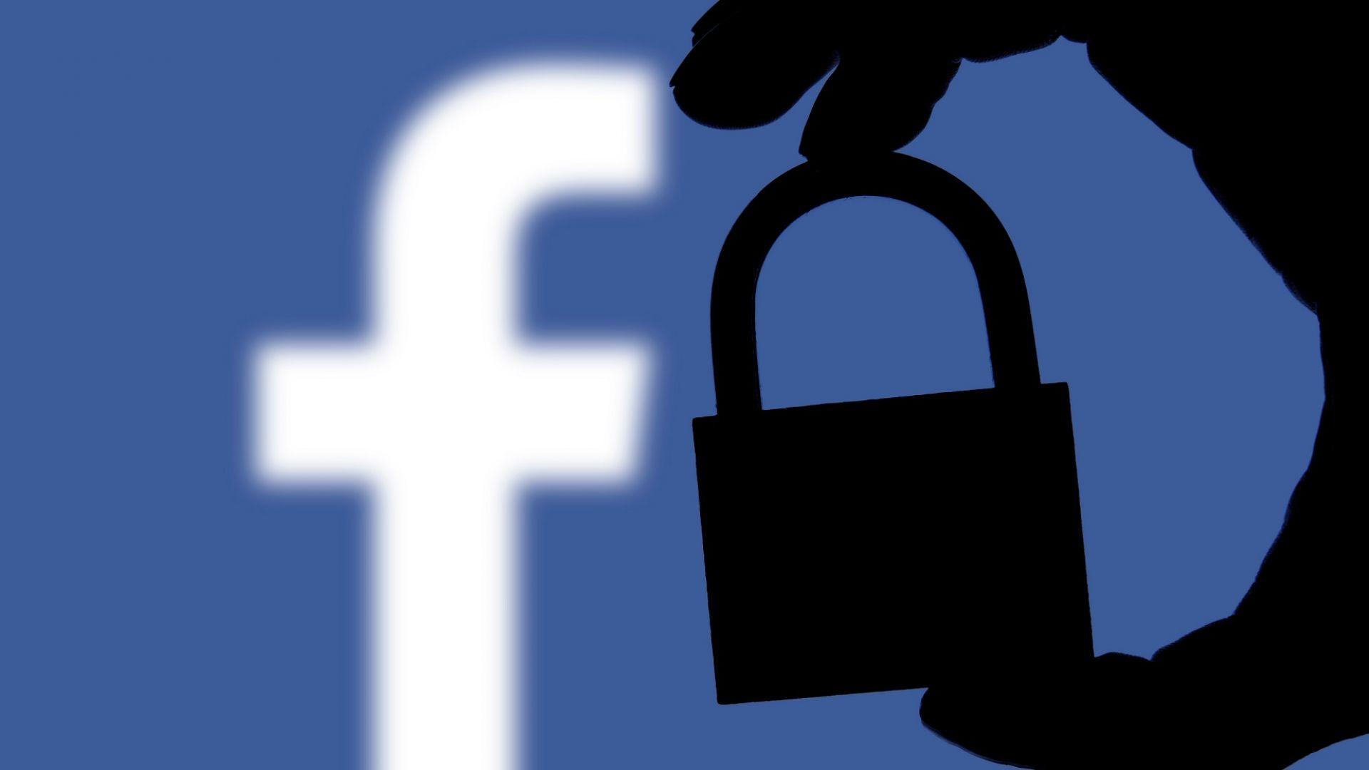 Facebook с нова акция срещу фалшиви акаунти