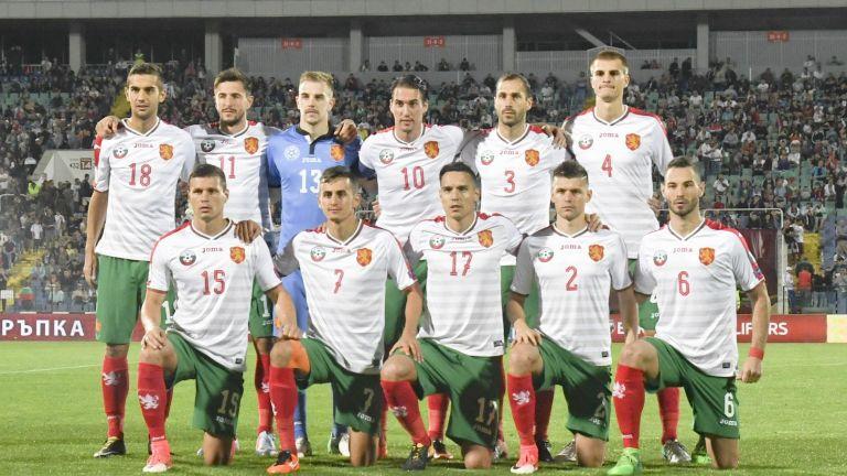 Какво е нужно на България за класиране довечера (възможни сценарии)