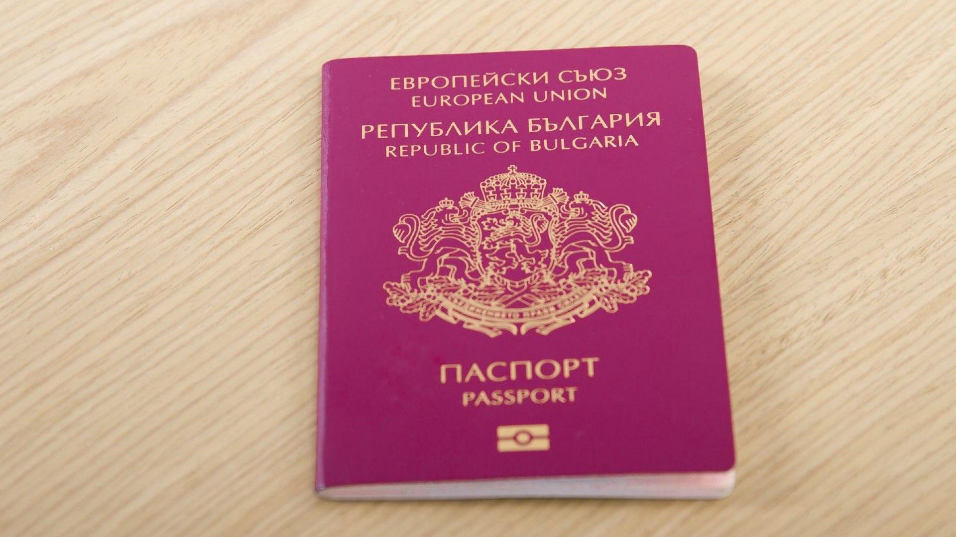 По-ниски такси за временен паспорт и свидетелство за съдимост в чужбина