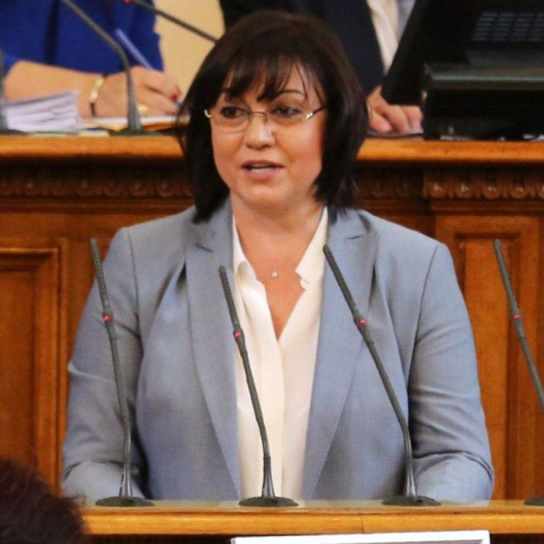 Корнелия Нинова в село Баня, Разложко