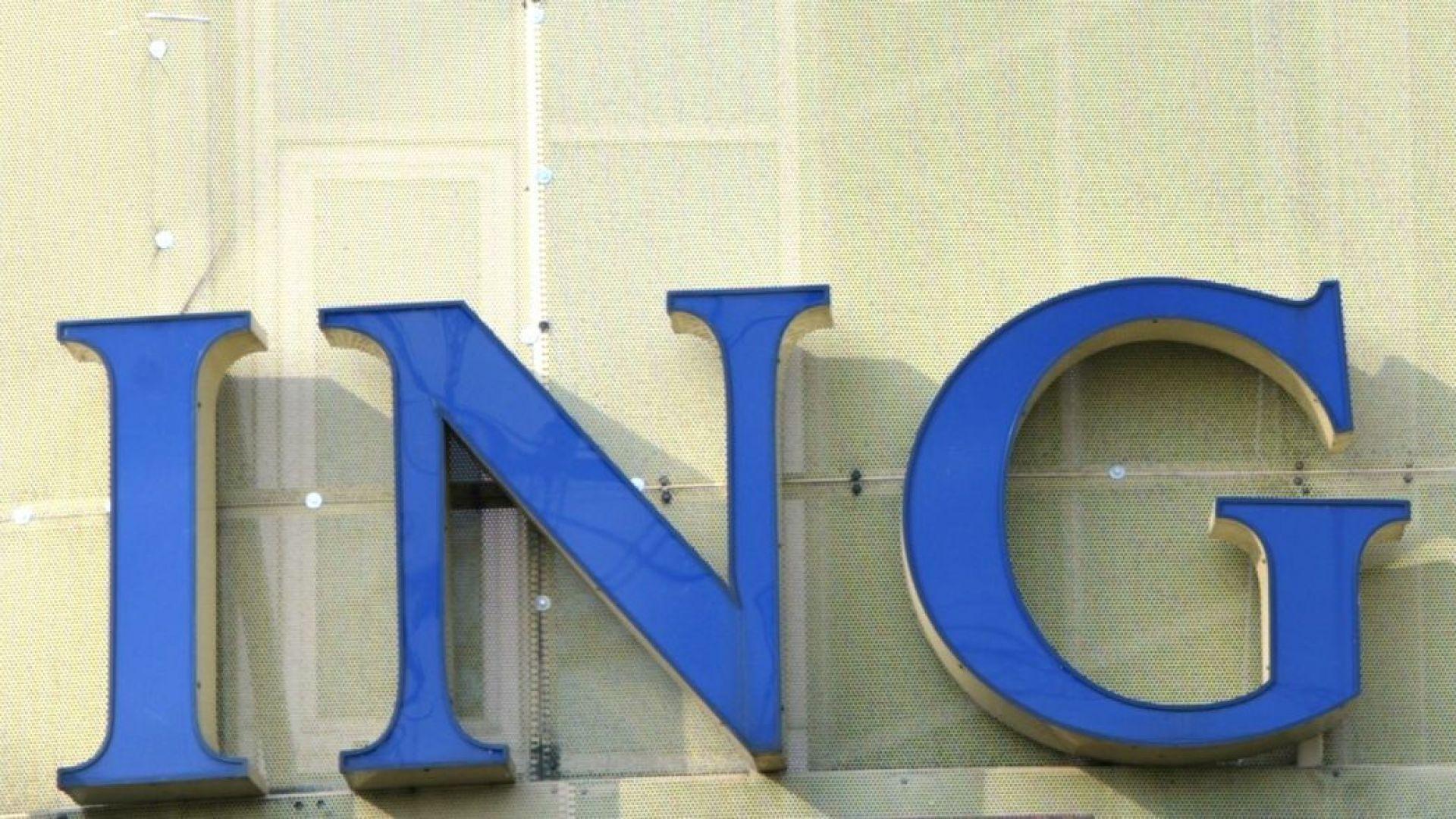 Холандската банка ING плати 775 млн. евро заради корупция и пране на пари