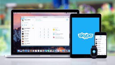 Казваме сбогом на класическия Skype