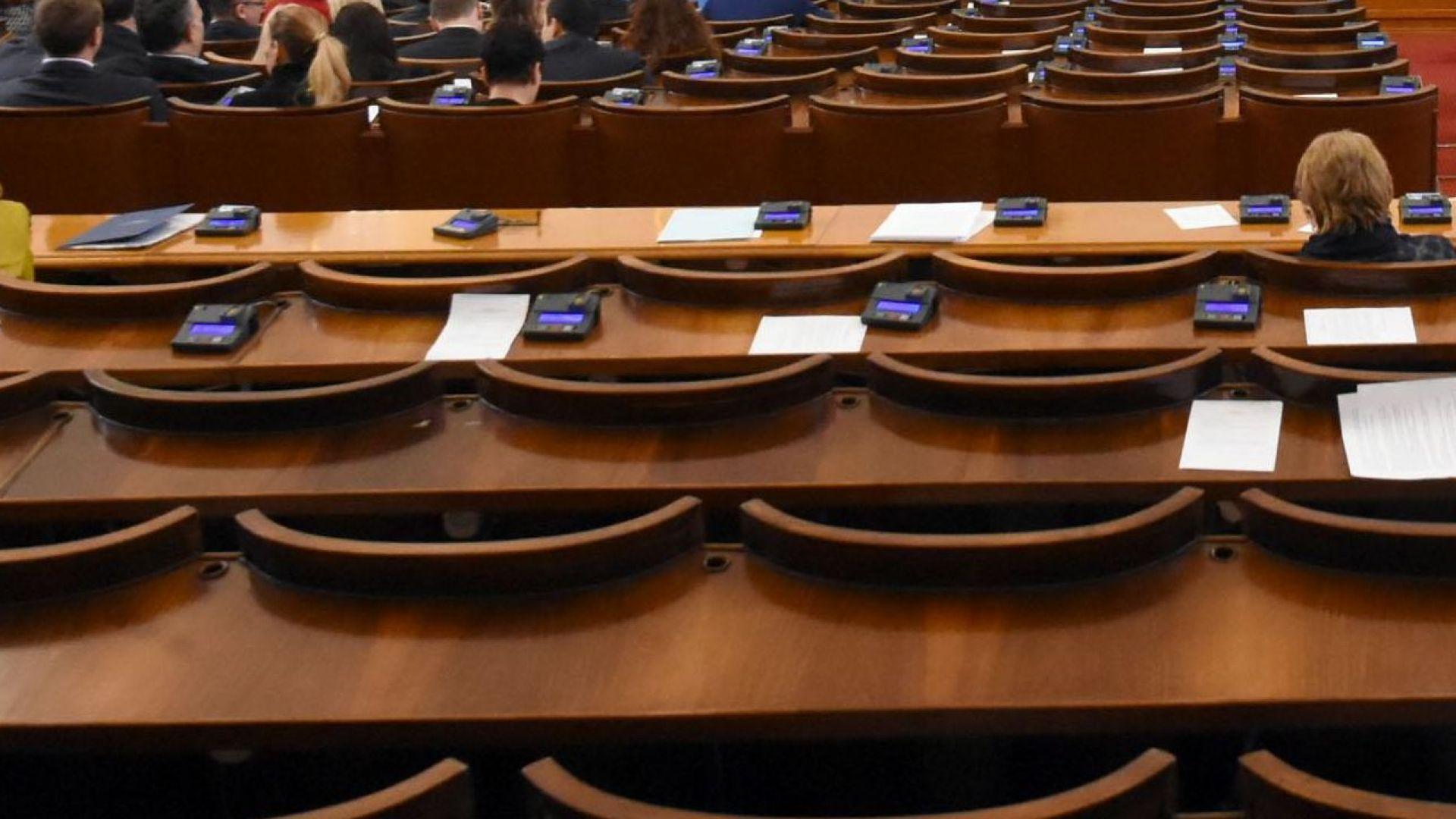 Скандал в парламента: Днес няма да заседава, наказват депутати от БСП и ДПС