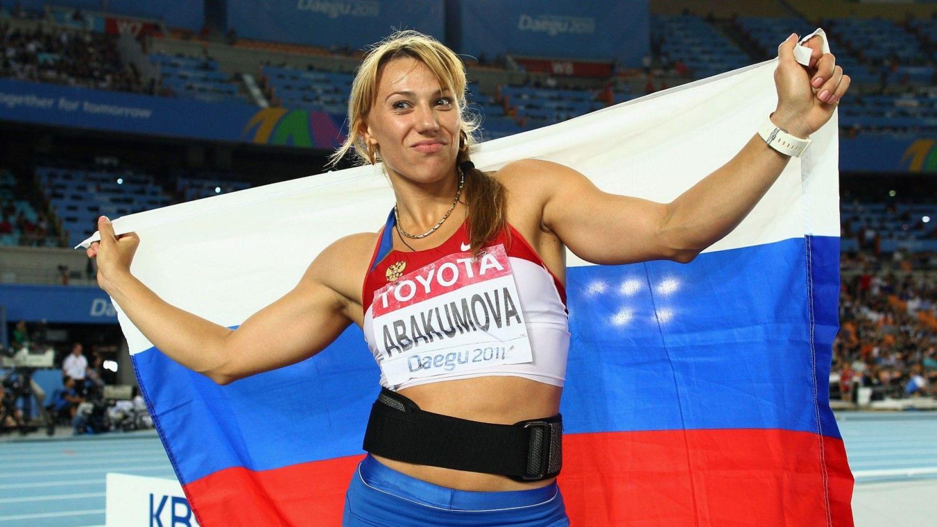 Отнеха олимпийските медали на още две руски лекоатлетки