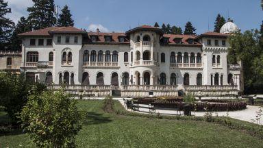 """Софийският апелативен съд възобнови делото за двореца """"Врана"""""""