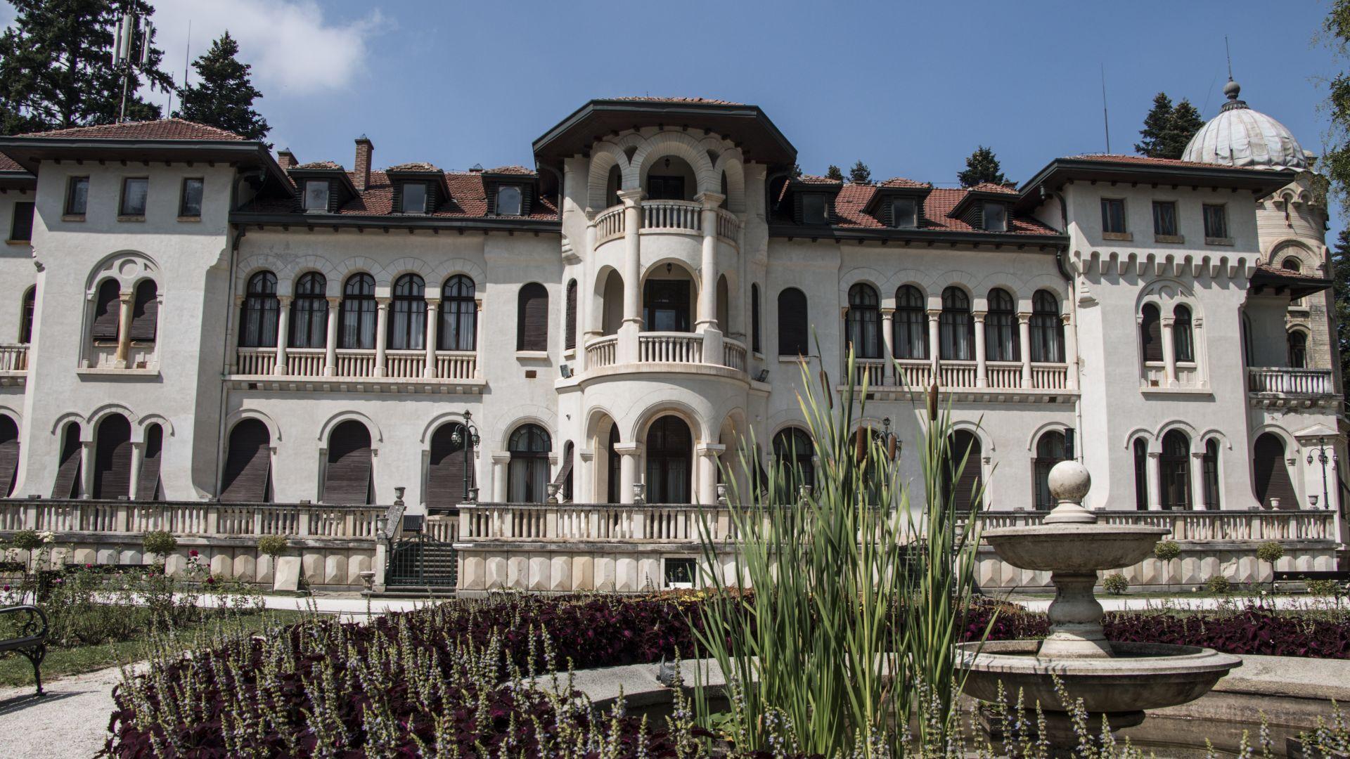 Софийският апелативен съд спря делото за двореца