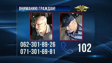 Пуснаха снимки на двама, издирвани за смъртта на Захарченко (видео)