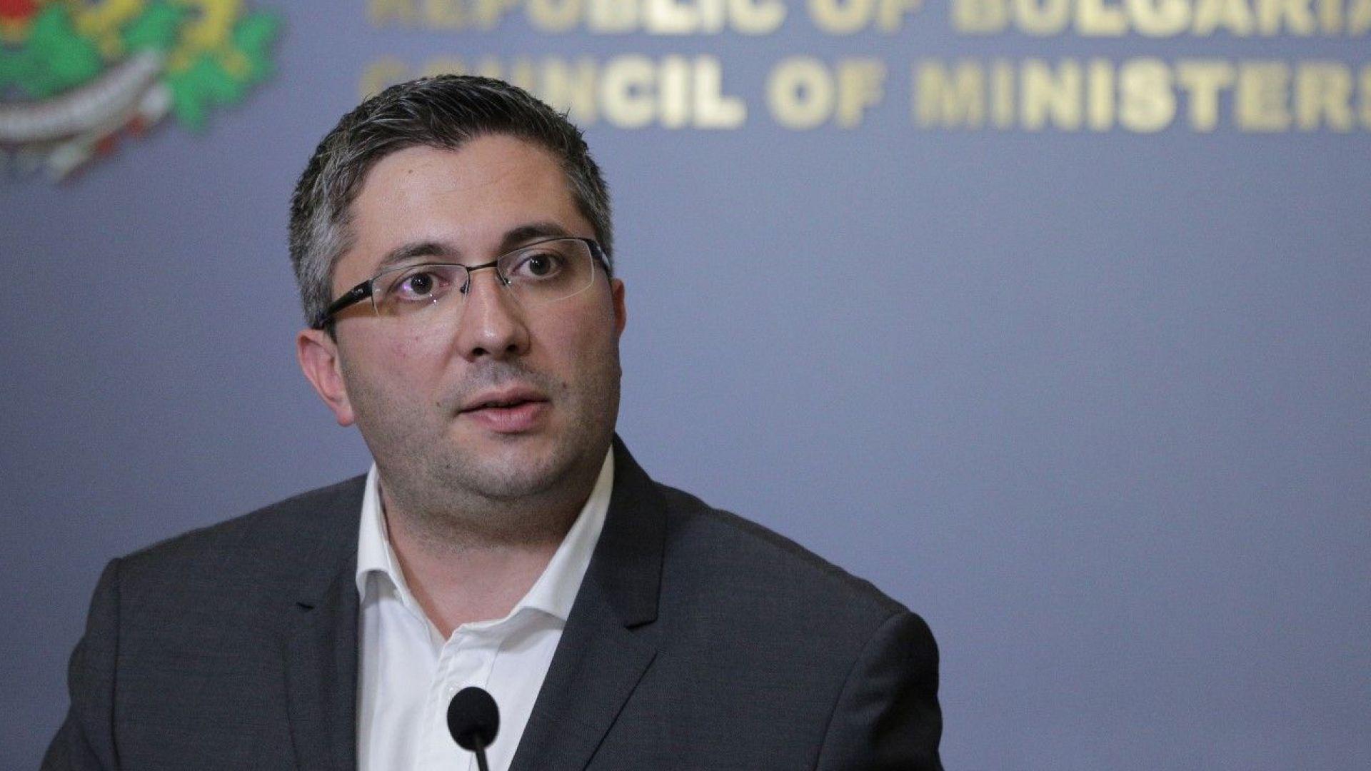 Вече назначиха Нанков за зам.-министър в МРРБ